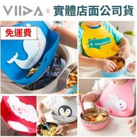 【VIIDA】Joy 便攜式矽膠圍兜-動物款(多款可選)