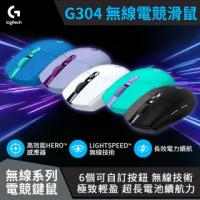 【Logitech G】G304 LIGHTSPEED 無線電競滑鼠