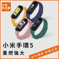 小米手環6│防疫必備商品 可監測血氧 樂天周年慶