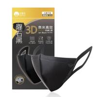 【天使光】3D奈米高效防護口罩6入(時尚 防霾 PM2.5 曜石黑口罩)