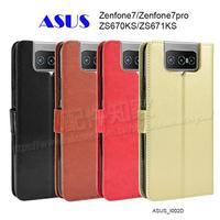 【側掀收納皮套】ASUS Zenfone7/7pro 6.67 吋 ZS670KS/ZS671KS 瘋馬皮套/磁扣保護套/手機套