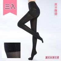 【買二送一魔莉絲醫用彈性襪】標準200DEN萊卡機能褲襪一組三雙(壓力襪/顯瘦腿襪/醫療襪/彈力襪/靜脈曲張襪)