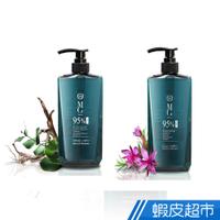 MG 95%天然植萃歐盟香水洗髮精 控油/抗屑 500ml 蝦皮直送 現貨