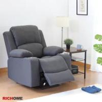 【RICHOME】愛樂多功能無線充電單人獨立筒電動沙發/起身椅/躺椅/休閒椅(2色)