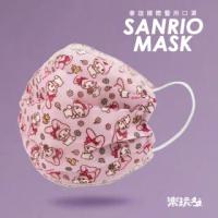 【SOZOSTAR 樂玩多】SANRIO三麗鷗朵朵開花美樂蒂成人醫療口罩(5入/袋/4層防護/舒適透氣)