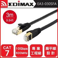 【EDIMAX 訊舟】CAT7 10GbE U/FTP 專業極高速扁平網路線-3M