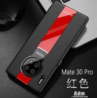 【八折】手機殼酷形華為mate30手機殼mate30pro保護套5G版RSmate20矽膠