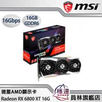 【微星MSI】Radeon RX 6800XT GAMING X TRIO 16G AMD顯示卡