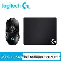 【Logitech G】G903 LIGHTSPEED 無線電競滑鼠+G640 電競滑鼠墊