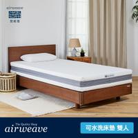 airweave 愛維福|雙人 - 三分割可水床墊21公分 渡邊直美指定愛用款 (日本市佔第一薄墊品牌 原裝進口)