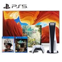【SONY 索尼】PS5 光碟版主機+《PS4童話森林》+《PS4決勝時刻》+55型顯示器(KM-55X9000H)