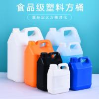 食品級加厚塑料桶方桶帶蓋食品桶5L酒桶塑膠桶油壺1公斤小水桶2升
