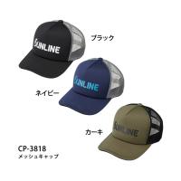 《SUNLINE》974504 CP-3818黑色網帽 中壢鴻海釣具館 棒球帽 鴨舌帽 釣魚帽子 休閒帽