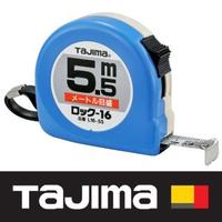 【Tajima 田島】5.5米 x 16mm/ 公分捲尺(L16-55BL)