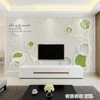 【快速出貨】電視背景牆壁紙現代簡約裝飾壁畫8d立體3d影視牆客廳高檔北歐風格