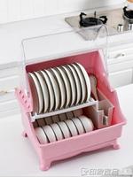 [免運] 瀝水架 廚房帶蓋雙層碗筷瀝水架收納箱大號放碗盤筷勺置物架翻蓋漏水碗櫃