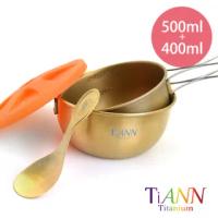 【鈦安TiANN】三件純鈦保鮮圓碗套組_500ml+400ml+小湯匙(含500ml橘蓋)
