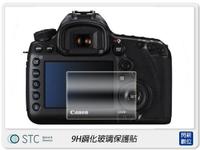 【銀行刷卡金+樂天點數回饋】STC 9H 鋼化光學 螢幕保護玻璃 保護貼 適CANON EOS R5 R6