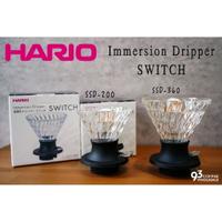 【免運】Hario SSD-200/SSD-360/SSD-5012B 浸泡濾杯組浸漬式 浸泡式 聰明濾杯V60日本製
