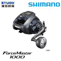 SHIMANO 21 FORCE MASTER 1000 [漁拓釣具] [電動捲線器]