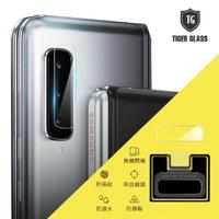 【T.G】SAMSUNG Galaxy Fold 鏡頭鋼化玻璃保護貼