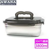 【AWANA】304不鏽鋼手提保鮮盒(3800ml)