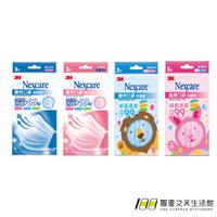 3M. / 醫用口罩(5入) / 成人 / 兒童 / 粉藍 / 粉紅 【100圖書文具生活館】