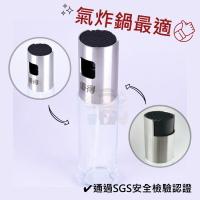 《大信百貨》SC-1017 優得 控油噴霧瓶 100ml (適用:氣炸鍋 噴霧油瓶 油壺 調理壺 調味瓶 噴油瓶