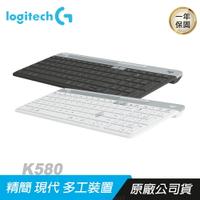 Logitech 羅技 K580 超薄跨平台藍牙鍵盤 黑 白色/輕薄設計/媒體快捷鍵/EASY-SWITCH/PCHot