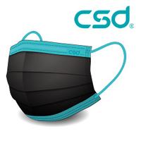 中衛 csd 醫療口罩 玩色系列 黑藍 1盒  30片/盒
