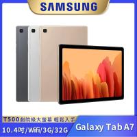 【SAMSUNG 三星】Galaxy Tab A7 3G/32G 10.4吋 平板電腦(Wi-Fi/T500)