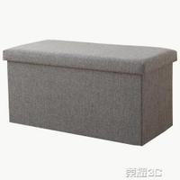 免運 沙發椅 長方形收納凳子儲物凳整理箱試衣間可坐沙發椅成人試鞋換鞋凳神器