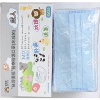 [CA小舖] 台灣優紙 醫療防護口罩 藍色 50入