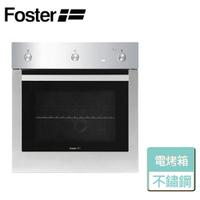 【義大利Foster】5段功能電烤箱-63L 無安裝服務 FOSTER KS 60 MF 5I(7122-051)