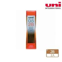 【UNI】三菱202ND自動鉛筆芯0.5-2B(2入1包)