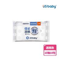 【US BABY 優生】酒精濕巾 75% Alcohol -超厚型10抽3入(6串)