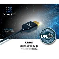 【台南鴻運】VIVIFY XENOS W30 光纖 HDMI 4K UHD  PC PS4  台灣製 雙認證 三年保固