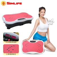 【SimLife】新升級680段↑磁石蝴蝶甩動板(贈 彈性顧膝帶/護膝帶)