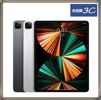 iPad Pro 12.9吋 256G WiFi
