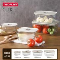 【NEOFLAM】FIKA GLASS系列玻璃保鮮盒超值4件組(耐熱400度/3款任選)
