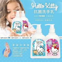 【防疫商品】凱蒂貓 HELLO KITTY 抗菌洗手乳