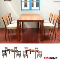 艾達希實木餐桌椅組(一桌四椅)(2色)  餐桌/餐椅【TA404+CH1019】RICHOME