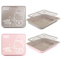 【學廚CHEF MADE】 Hello Kitty 9.5吋不沾烤盤(附烤架)(兩色任選) 氣炸烤箱烤盤