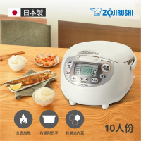 【ZOJIRUSHI 象印】日本製 10人份*黑金剛微電腦電子鍋(NS-ZEF18)