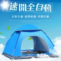 【露營行家】自動收納遮陽抗UV帳篷(1秒速開/自動式帳篷/秒開)