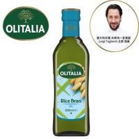 【Olitalia 奧利塔】玄米油(500ml/瓶)