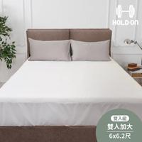 【HOLD-ON】防水透氣保潔墊 雙入組(增高設計的床包式保潔墊 防水保潔墊首選-雙人加大6尺)