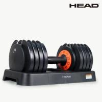 【HEAD】快速可調式啞鈴55Lbs(單支裝/約25kg)