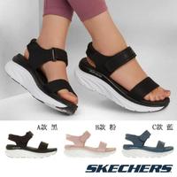 【SKECHERS】女 輕量厚底涼鞋(119226BLK/119226BLSH/119226SLT)