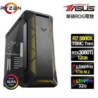 【華碩平台】R7八核{煉獄泰坦}RTX3080Ti獨顯水冷電玩機(R7-5800X/32G/1TB_SSD/RTX3080Ti-12G)
